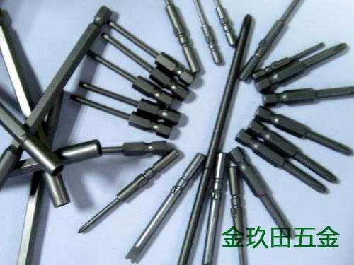 螺丝刀批头的制造厂家
