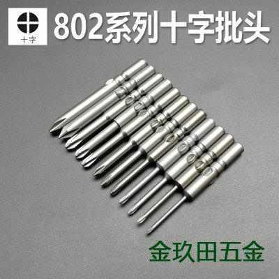 台湾进口手电钻批头的制造厂家