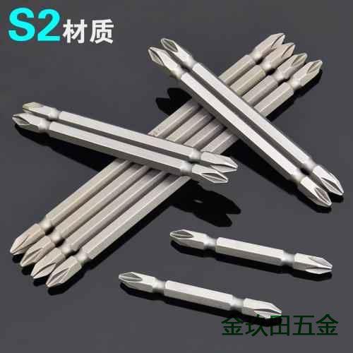 台湾螺丝批嘴的制造