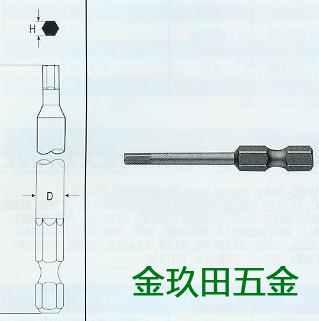 工业级批头钻头的尺寸