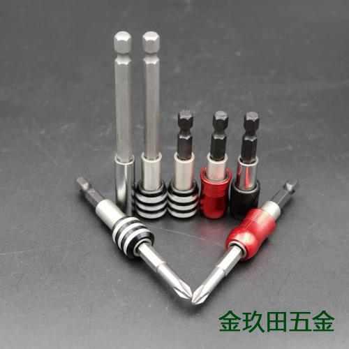 台湾工业级的电批嘴的型号