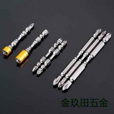 台湾BM螺丝刀批头的尺寸